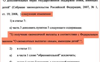 До какого года действует программа материнский капитал в России