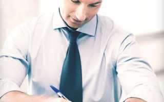 Нужна ли справка об отсутствии судимости при приеме на работу