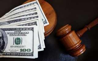Форма искового заявления о взыскании долга по расписке
