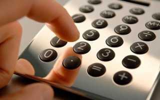 Какая используется формула расчета фонда заработной платы