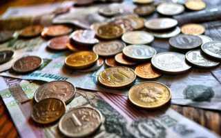 Как получить пособие по безработице в России