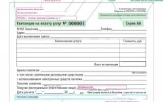 Особенности БСО (бланк строгой отчетности)