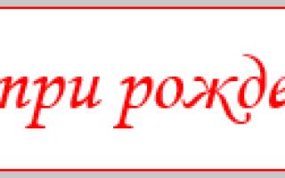 Какие можно получить детские пособия в Иваново и Ивановской области