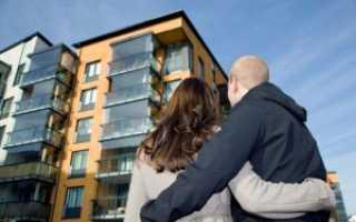 Как оформить задаток при покупке квартиры