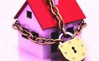 Как можно снять арест с квартиры наложенный судом