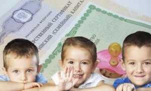 Как оформить детское пособие до 16 лет