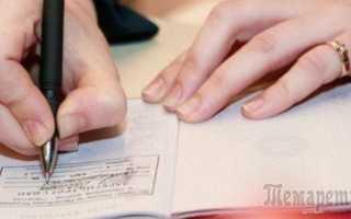 Какие нужны документы для прописки в частный дом