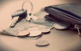 Как рассчитать транспортный налог онлайн