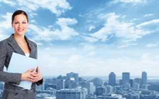 Как получить справку о кадастровой стоимости объекта недвижимости