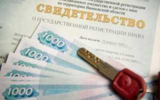 Порядок получения материнского капитала в Якутске и республике Якутия