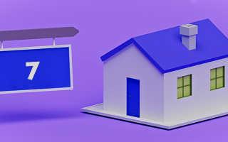 Как можно получить господдержку по ипотеке