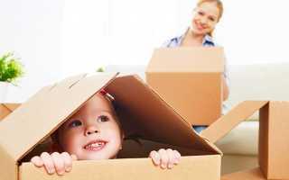 Как продать квартиру с прописанным несовершеннолетним ребенком в России
