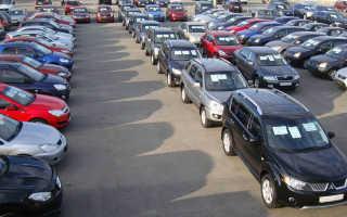 Особенности аукциона конфискованных автомобилей