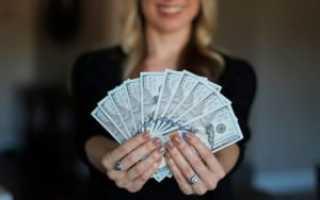 Использование материнского капитала на формирование пенсии матери в России