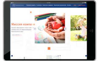 Рейтинг компаний по накопительному страхованию жизни в России