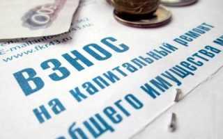 Платить или нет за капитальный ремонт многоквартирных домов в РФ