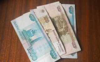 Как составить бланк расписки о возврате денежных средств