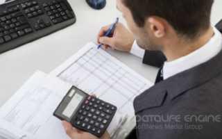 Порядок регистрация ИП в ПФР (Пенсионный Фонд России)