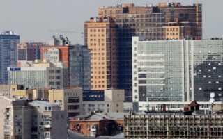 Пошаговая инструкция ликвидации ТСЖ (товарищество собственников жилья) в РФ
