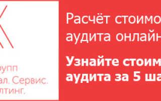 Налоговые последствия беспроцентного займа между юридическими лицами в России