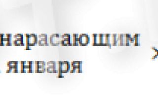 Особенности упрощенной системы налогообложения для ООО (УСН)