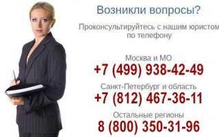 Порядок лишения премии работника по ТК РФ