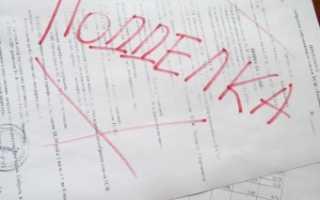 Каково наказание за подделку документов по статье 327 УК РФ